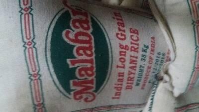 کانال شرکت برنج زاهدی ایرانی