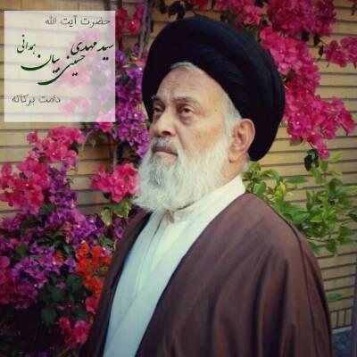 کانال در محضر آیت الله حسینی