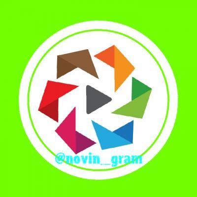 کانال نوین گرام | Novin Gram