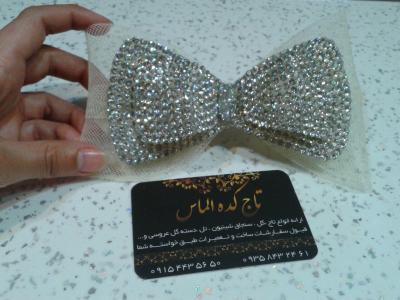 کانال ♡گالری الماس♡