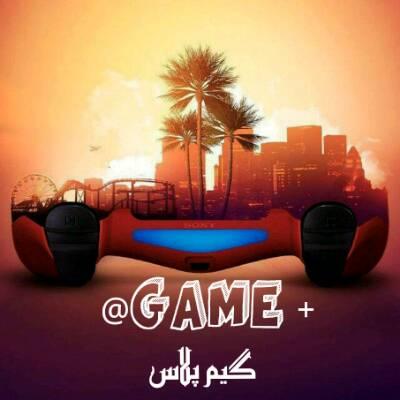 کانال GAME +