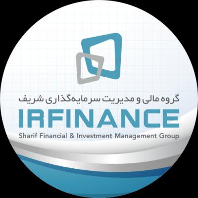کانال گروه مالی شریف