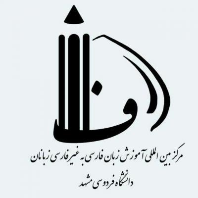 کانال آموزش فارسی