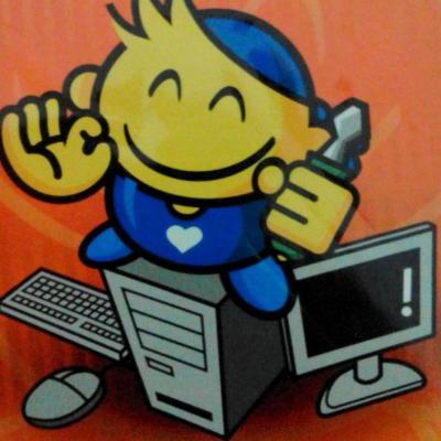 کانال کامپیوتر پیکسل