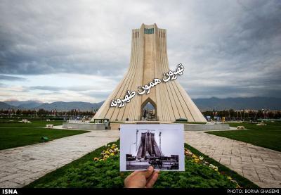 کانال تهران پلاس