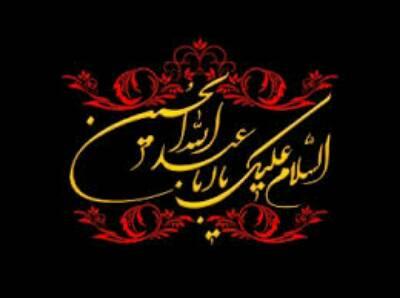 کانال مرجع دانلود مداحی