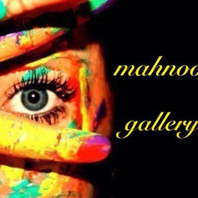 کانال mahnoo gallery