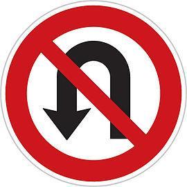 کانال دور زدن ممنوع