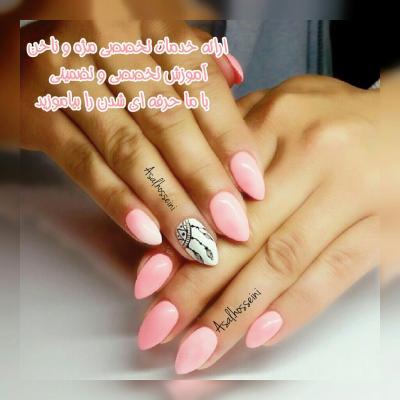 کانال Asal.nail.eyelash