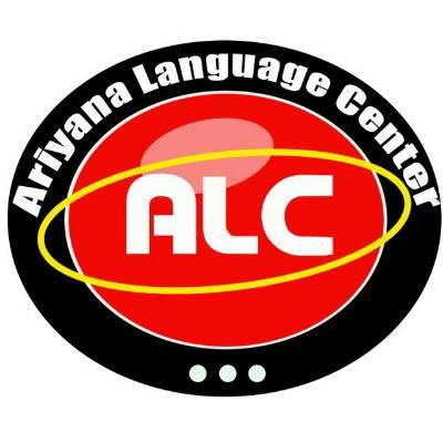 کانال زبان انگلیسی آریانا