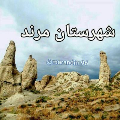کانال آذربایجان اؤلکه سی