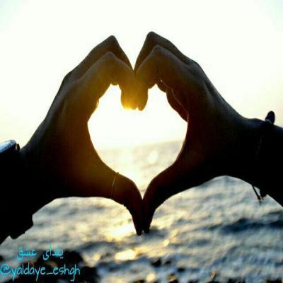 کانال یلدای عشق