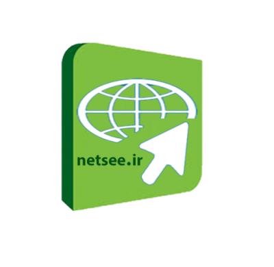 کانال netsee