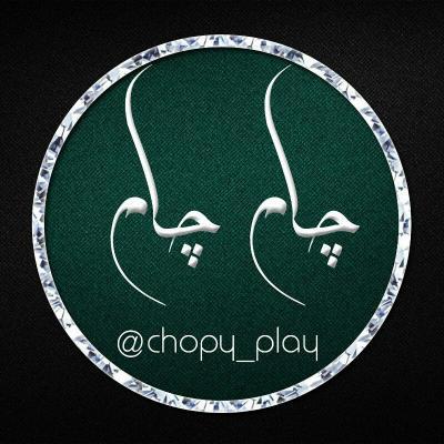 کانال سعيد چام چام