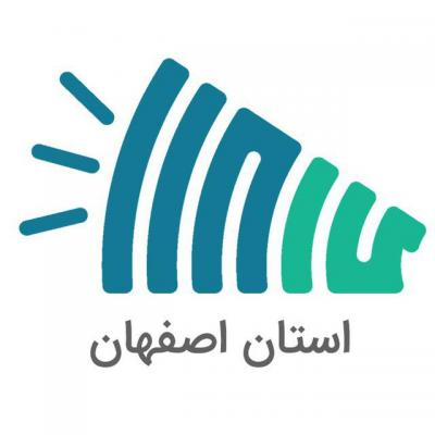 کانال کار ۱۱۸ اصفهان
