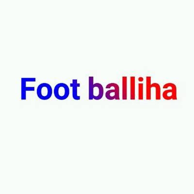 کانال Foot balliha