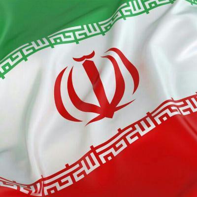 کانال تجارت ایرانیان