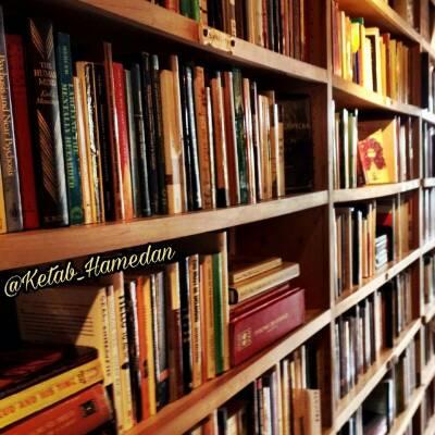 کانال کتابفروشی F&A