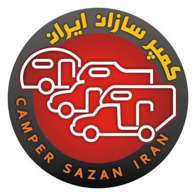 کانال کمپر سازان ایران
