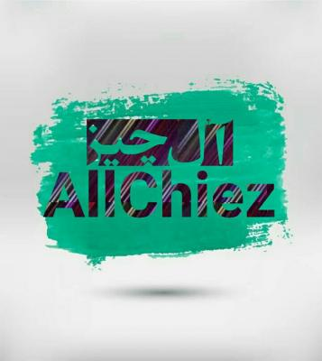 کانال آل چیز AllChiez