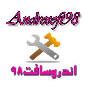 کانال اندروسافت98