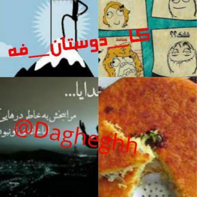 کانال کا___دوستان___فه