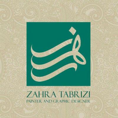 کانال Z Tabrizi ArtWorks