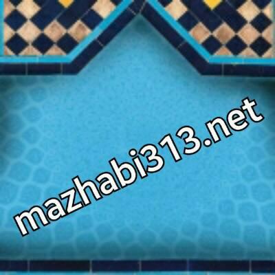 کانال mazhabi321.net
