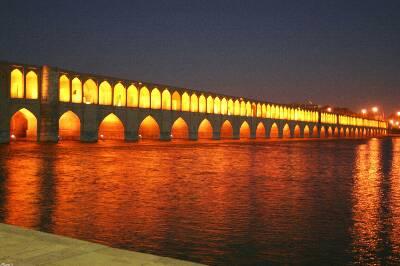 کانال اصفهان پوشاک