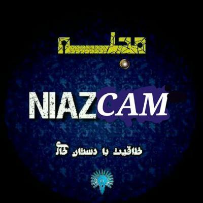 کانال Niazcam | ترفند ™