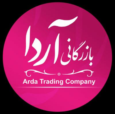 کانال بازرگانی آردا