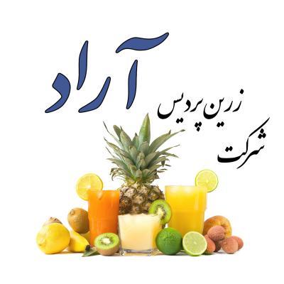 کانال شرکت زرین پردیس آراد