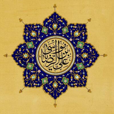 کانال عالم آل نبی
