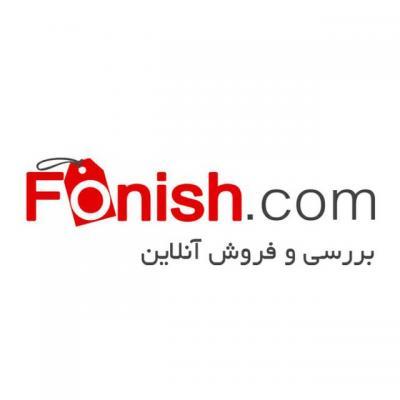 کانال فروشگاه اینترنتی فونیش