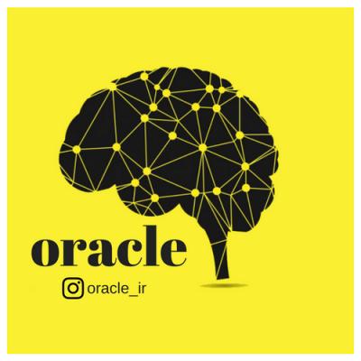 کانال ⚉ Oracle | اوراكل ⚉