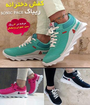 کانال سعيد شاپ