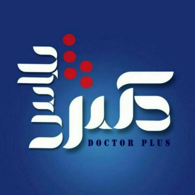 کانال دکتر پلاس+