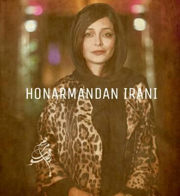 کانال بازیگران ایرانی
