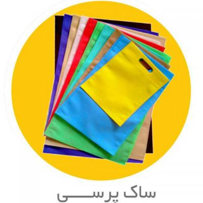 کانال چاپ و تبلیغات دیبا