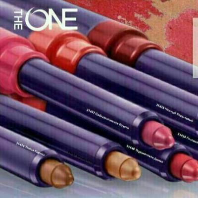 کانال Oriflame products