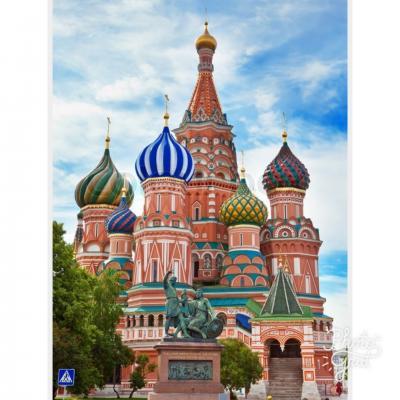 کانال تحصیل در روسیه