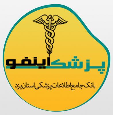 کانال اطلاعات پزشکی