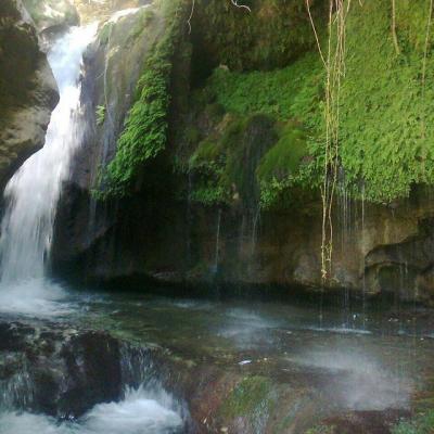 کانال پایتخت طبیعت ایران