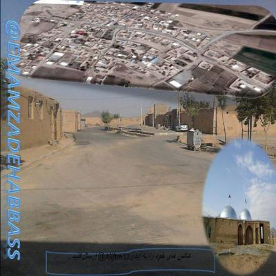 کانال روستای امامزاده عباس