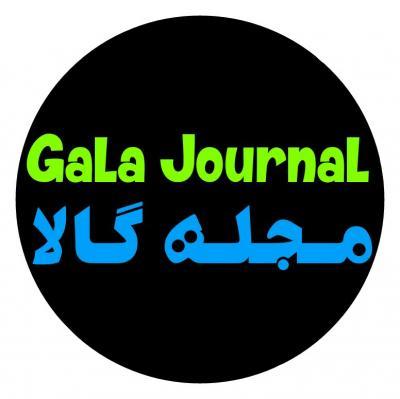 کانال مجلهی گالا
