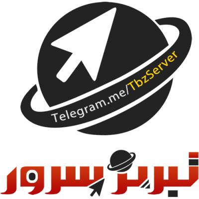 کانال تبریز سرور
