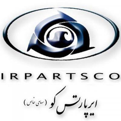 کانال شرکت ایرپارتس کو
