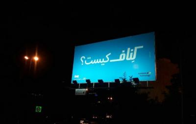 کانال کناف شافعی