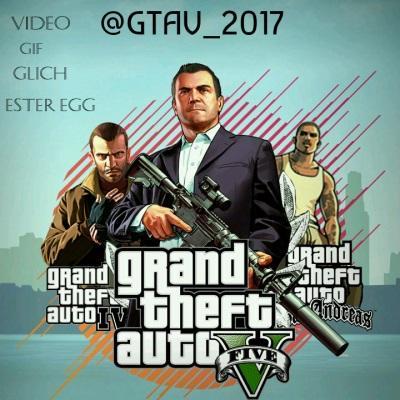 کانال GTAV