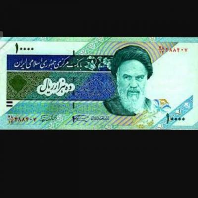 کانال شیراز ارزانی